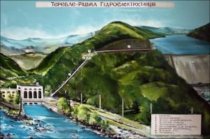 Теребля-Рикская ГЭС, необычный объект в Карпатах